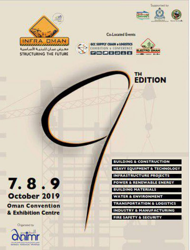 نمایشگاه ساختمان، زیرساخت، برق و انرژی ؛عمان 2019 - آبان 98