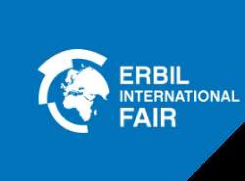 نمایشگاه مخابرات، الکترونیک، فناوری اطلاعات و رسانه اربیل ؛عراق 2019 - خرداد 98