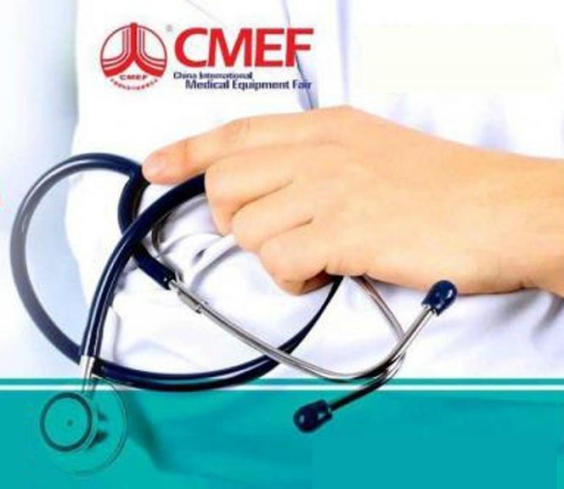 نمایشگاه تجهیزات پزشکی Cmef  شانگهای ؛چین 2019 - اردیبهشت 98