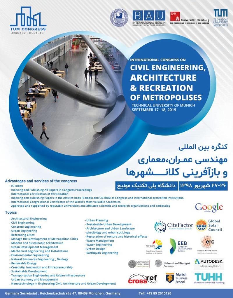 کنگره مهندسی عمران، معماری و بازآفرینی کلانشهرها؛ آلمان - شهریور 98