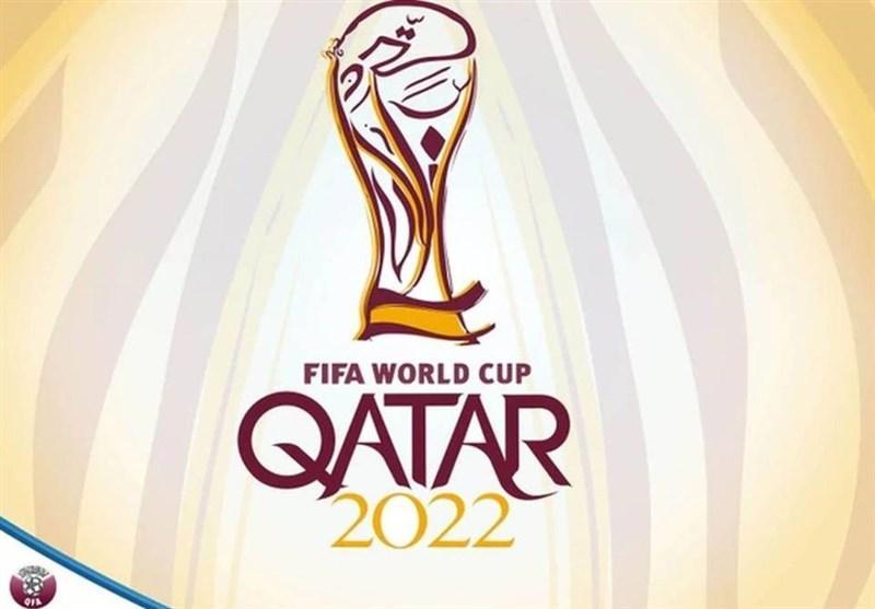 مقدماتی جام جهانی 2022 ؛  2020 - شهریور 99