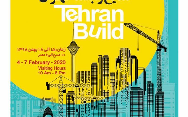 نمایشگاه صنعت ساختمان ؛شهرآفتاب تهران - بهمن 98