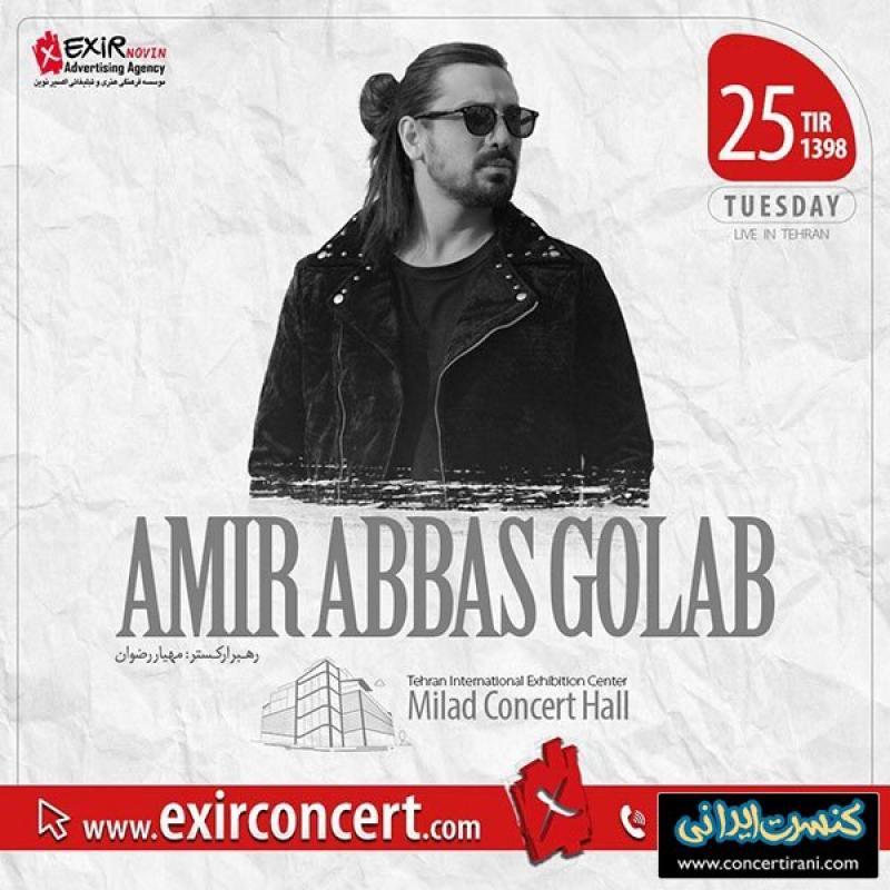کنسرت امیرعباس گلاب؛تهران - تیر 98