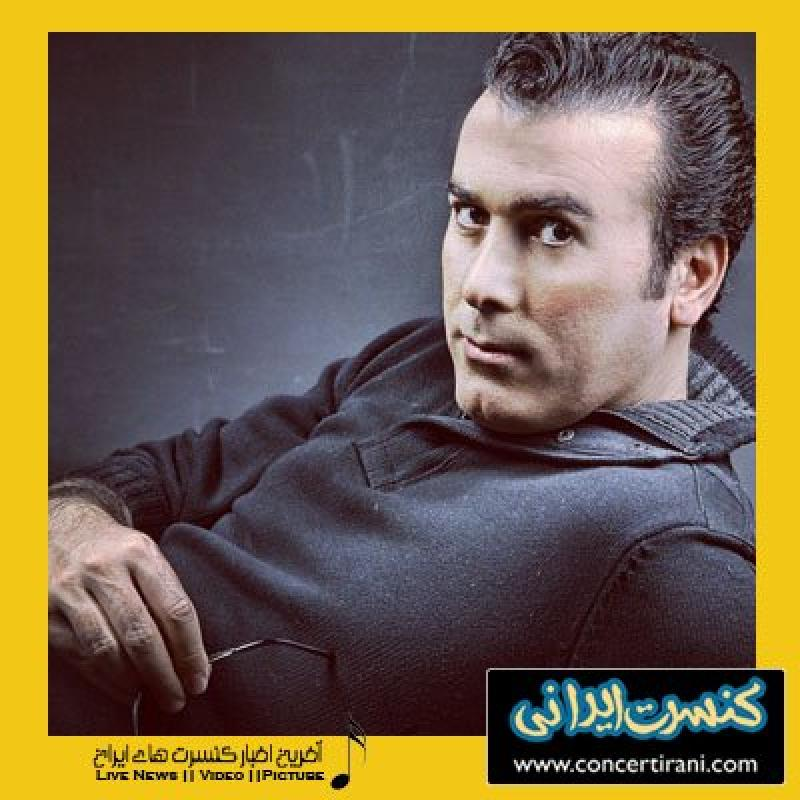 کنسرت رحیم شهریاری ؛تهران - مرداد 98