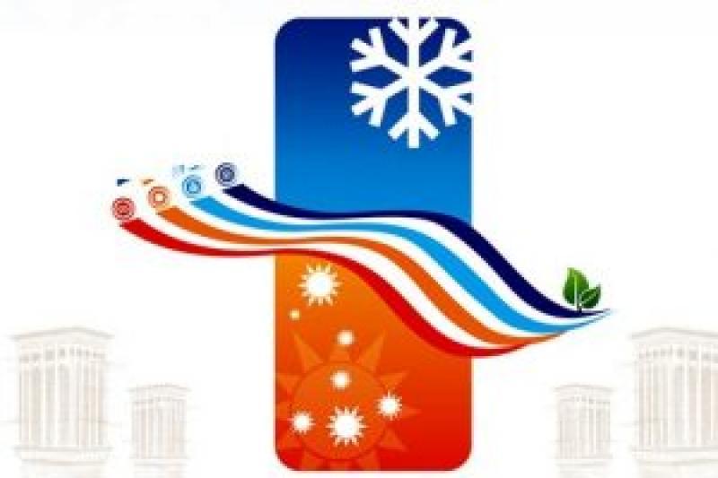 نمایشگاه تاسیسات و تجهیزات سرمایش و گرمایش ؛شیراز - آبان 98