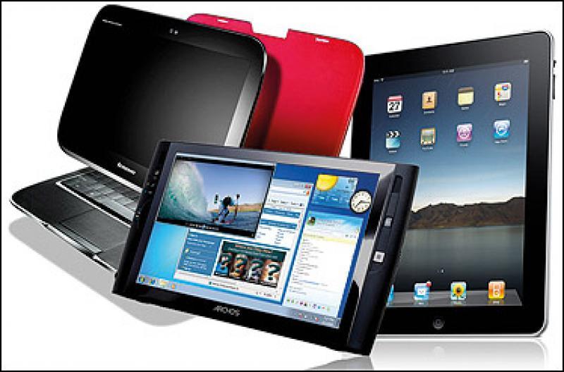 نمایشگاه موبایل،تبلت و لپ تاپ ؛شیراز - آذر 98