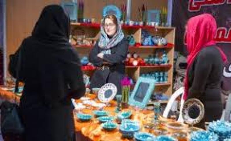 نمایشگاه سوغات ، هدایا و هنرهای دستی بانوان ؛شیراز - اسفند 98