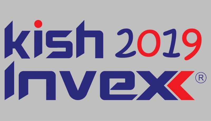 نمایشگاه معرفی فرصت های سرمایه گذاری کشور  ؛کیش - آبان 98
