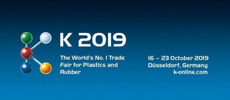 نمایشگاه پلاستیک k2019 دوسلدورف؛آلمان - مهر و آبان 98