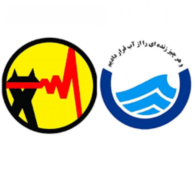 نمایشگاه برق، آب و فاضلاب و صنایع وابسته ؛ رشت - آذر 98