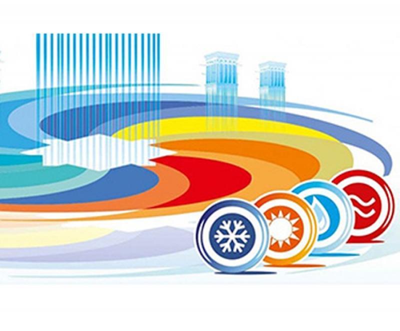 نمایشگاه تاسیسات، سیستم های سرمایشی و گرمایشی ؛ رشت - آذر 98