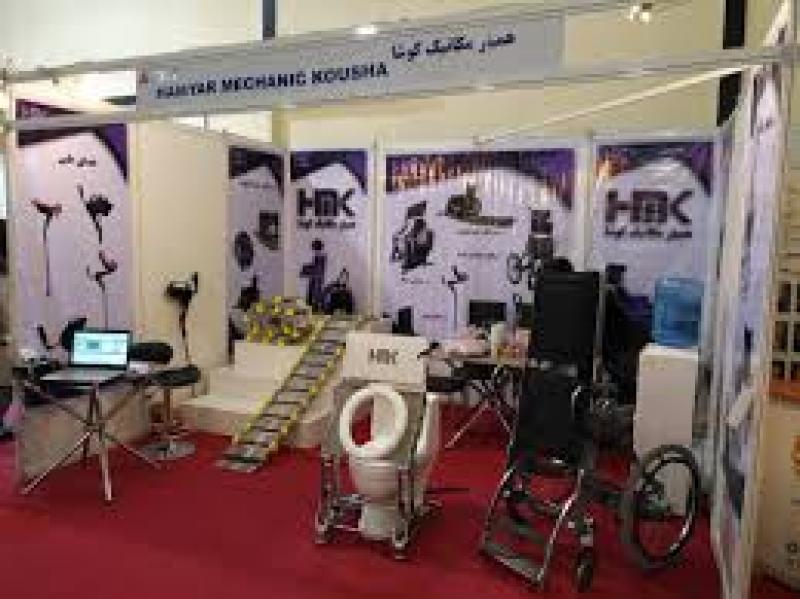 نمایشگاه خدمات توانبخشی معلولین و جانبازان زنجان مرداد 98