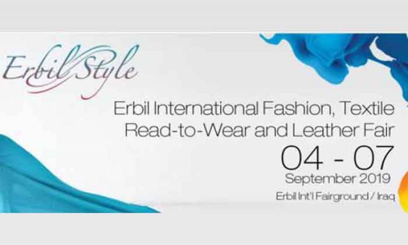 نمایشگاه لوازم آرایشی و بهداشتی، لباس و پوشاک اربیل ؛عراق 2019 - شهریور 98