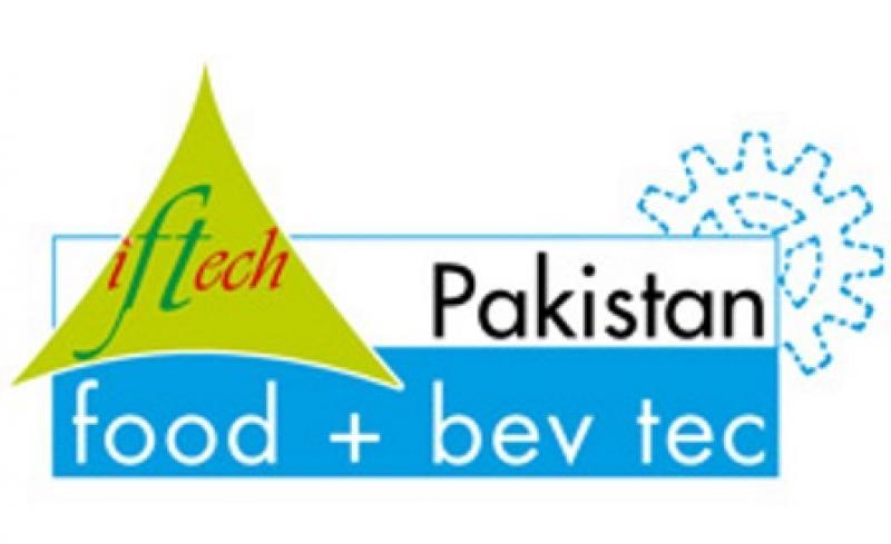 نمایشگاه و کنفرانس فناوری و مواد غذایی لاهور ؛ پاکستان 2019 - شهریور 98