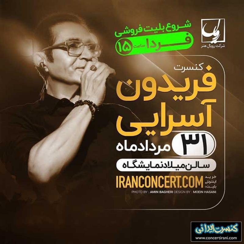 کنسرت فریدون آسرایی؛تهران - مرداد 98