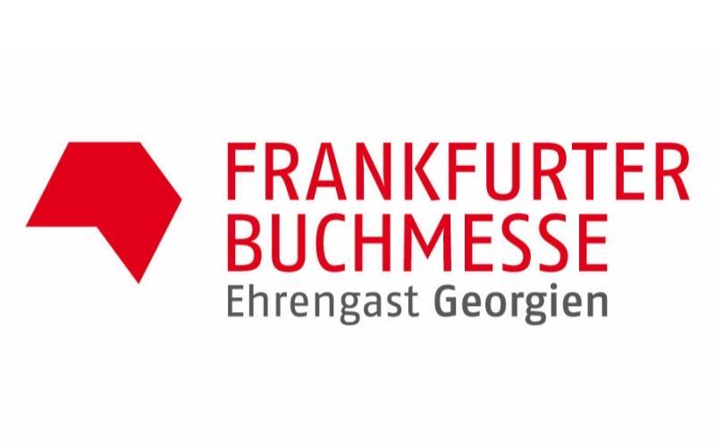 نمایشگاه کتاب FBF فرانکفورت ؛آلمان 2019 - مهر 98
