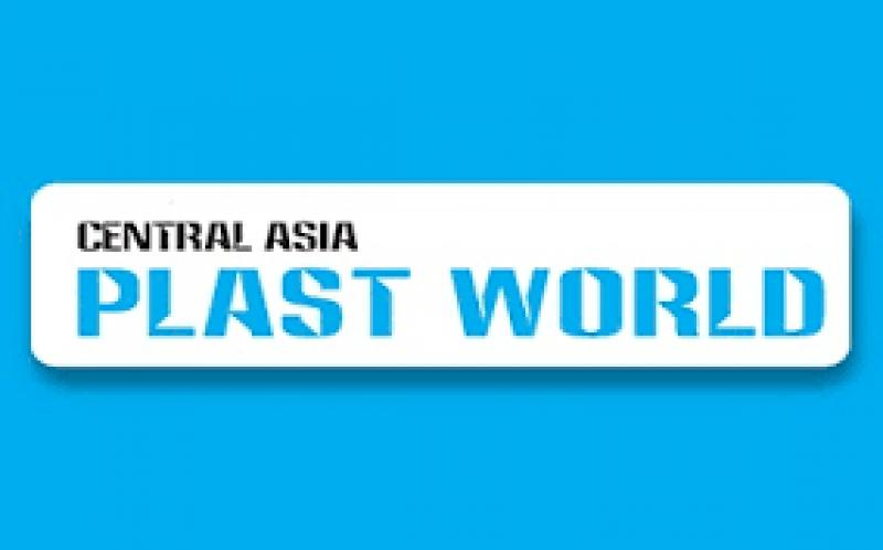 نمایشگاه صنعت پلاستیک آلماتی ؛قزاقستان - آبان و آذر 98