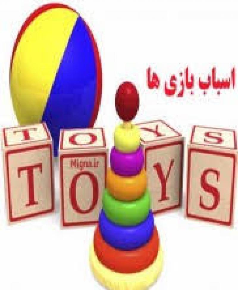 نمایشگاه کودک و نوجوان زنجان آبان 98