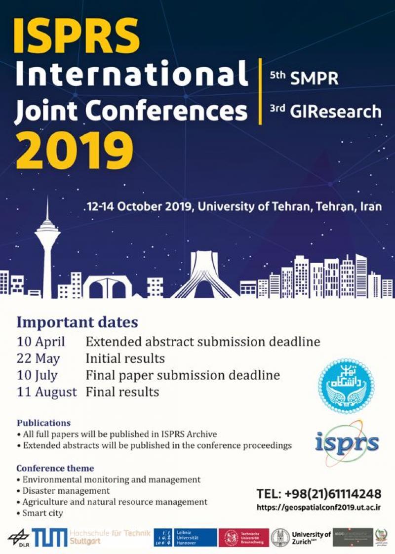مجموعه همایش های بین المللی ISPRS ؛تهران - مهر 98