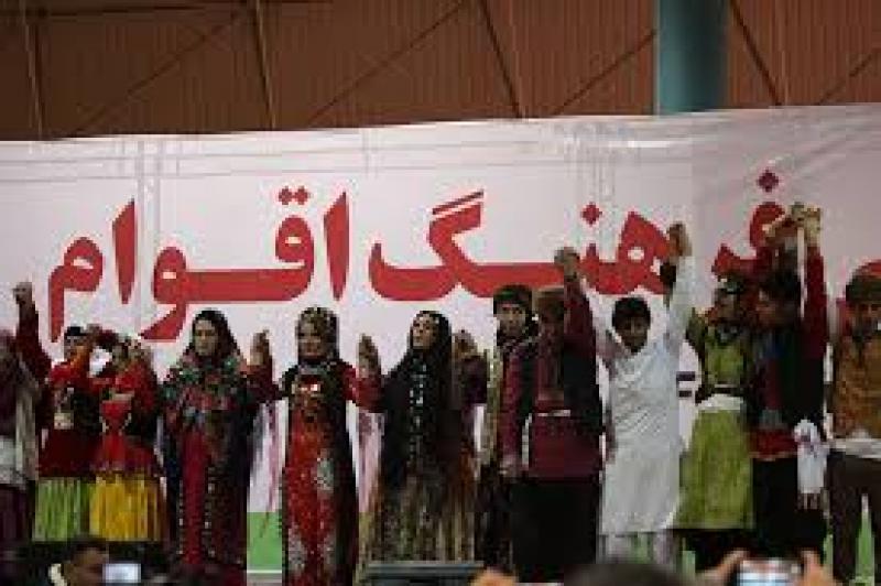 جشنواره بین المللی فرهنگ اقوام ایران زمین گرگان آبان 98