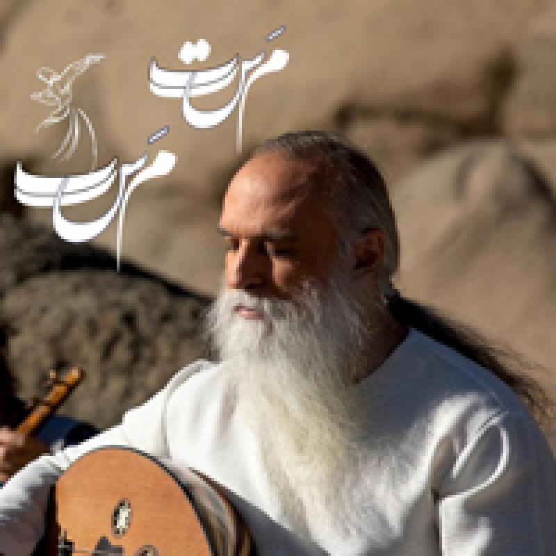کنسرت داوود آزاد با همراهی گروه چریکه ؛ تهران - آذر 98