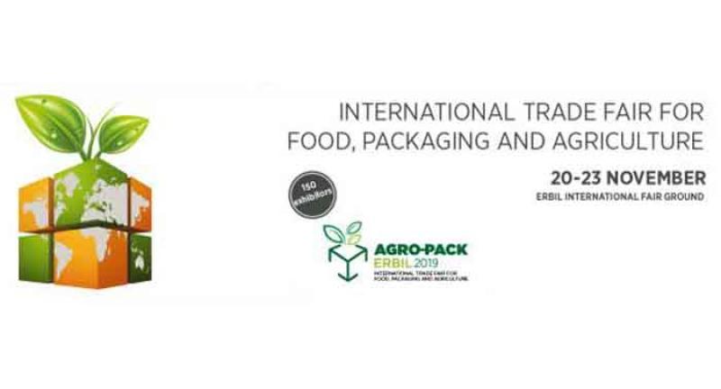 نمایشگاه مواد غذایی، بسته بندی و ماشین آلات اربیل ؛عراق 2019 - مهر 98