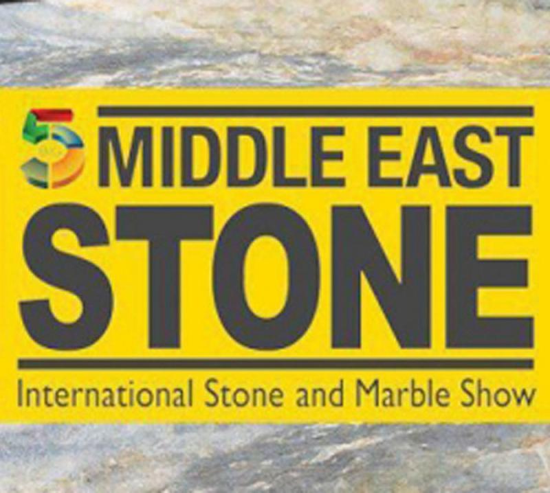 نمایشگاه بین المللی سنگ Middle east stone ؛امارات - آذر 98