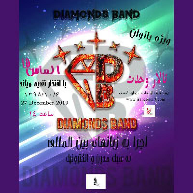 کنسرت گروه الماس ها (ویژه بانوان)؛تهران - دی 98