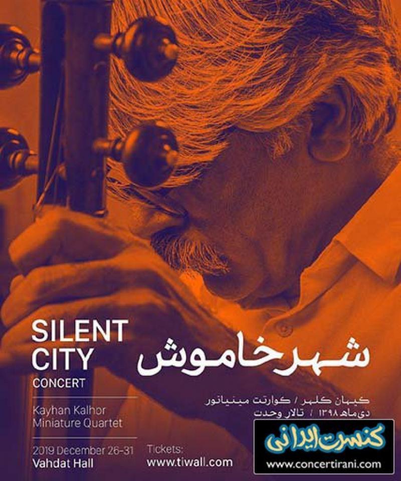 کنسرت کیهان کلهر ؛تهران - دی 98