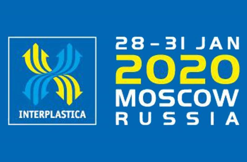 نمایشگاه صنعت پلاستیک Interplastica ؛مسکو 2020 - بهمن 98