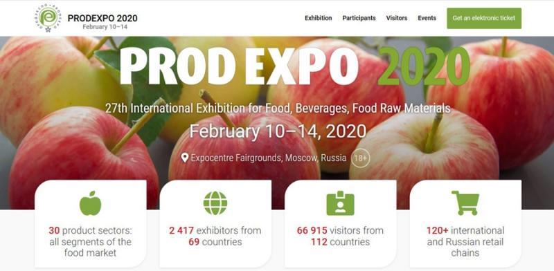 نمایشگاه مواد غذایی prodexpo ؛ مسکو 2020 - بهمن 98