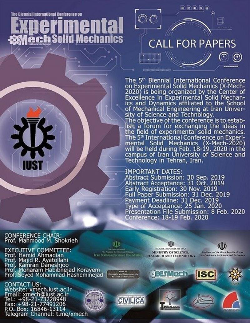 کنفرانس مکانیک جامدات تجربی؛تهران - بهمن 98