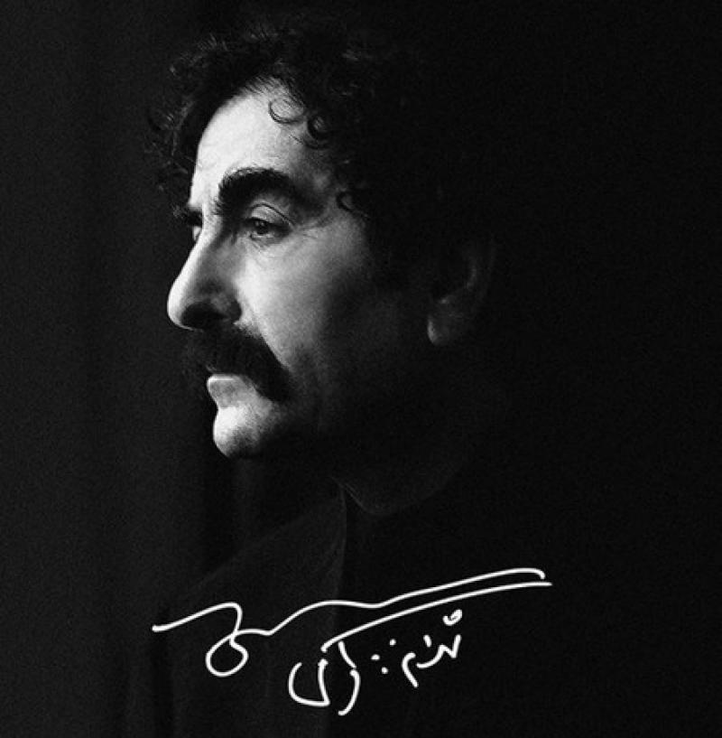 کنسرت استاد شهرام ناظری ؛ بوشهر - بهمن 98