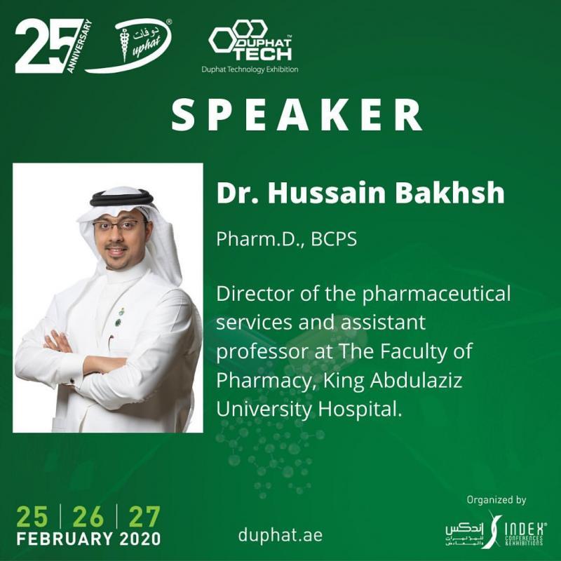 نمایشگاه فناوری دارویی DUPHAT دبی امارات 2020 اسفند 98