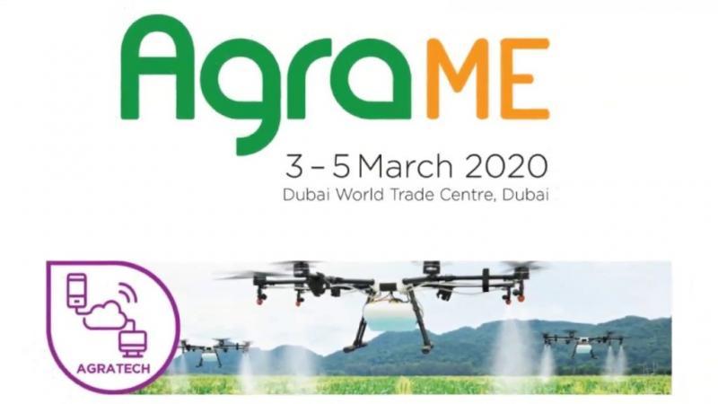 نمایشگاه دام و طیور AgraME دبی امارات 2020 اسفند 98