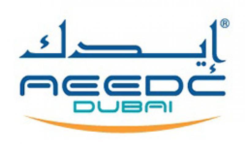 نمایشگاه تجهیزات آزمایشگاهی AEEDC  دبی ؛امارات 2020 - بهمن 98