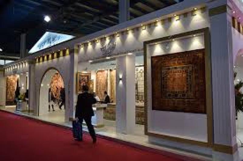 نمایشگاه فرش ماشینی ؛اراک - بهمن 98