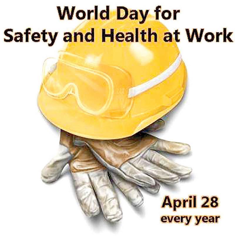 روز جهانی بهداشت حرفه ای و سلامت شغلی{28 آوریل } اردیبهشت 99