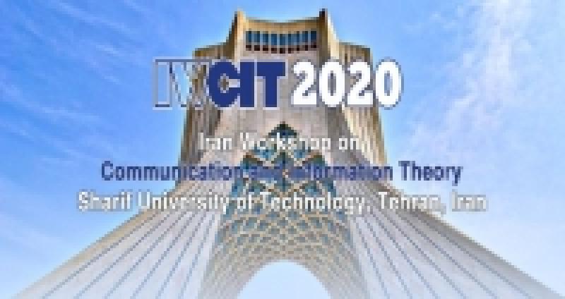 کارگاه نظریه اطلاعات و مخابرات ایران (IWCIT2020)؛تهران - خرداد 99