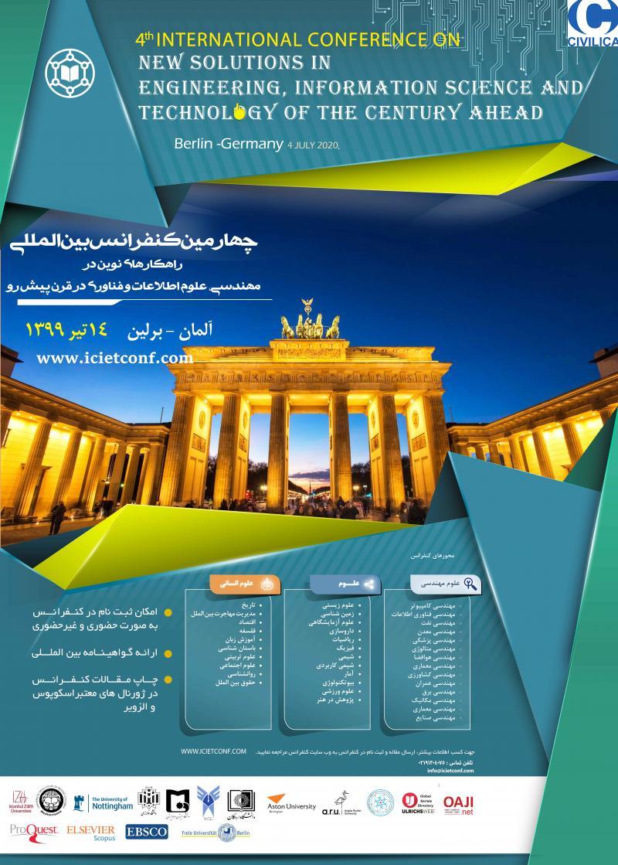 کنفرانس راهکارهای نوین در مهندسی، علوم اطلاعات و فناوری در قرن پیش رو؛برلین - تیر 99