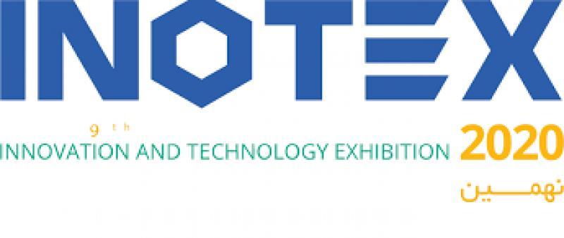نمایشگاه فناوری و نوآوری ؛تهران - مرداد 99