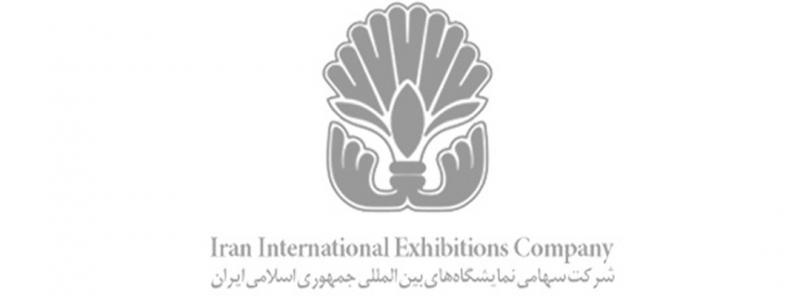 نمایشگاه کاشی،سرامیک و چینی بهداشتی؛تهران - مرداد 99