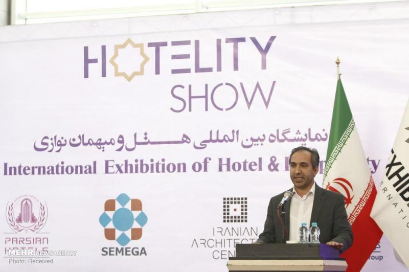 نمایشگاه مهمان نوازی ، هتل و صنایع وابسته شهر آفتاب تهران 99