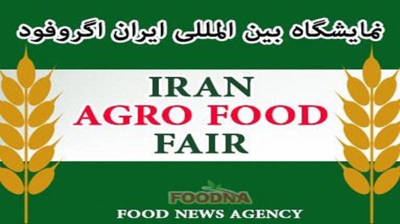نمایشگاه صنایع کشاورزی، مواد غذایی، ماشین آلات و صنایع وابسته تهران مهر 9