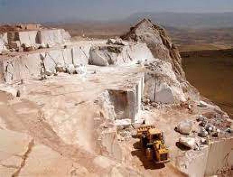 نمایشگاه سنگ، معدن و صنایع معدنی اصفهان 99