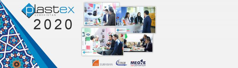نمایشگاه صنعت پلیمر و پلاستیک تاشکند ازبکستان 2020 مهر 99
