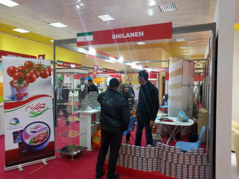 نمایشگاه بین المللی مواد غذایی، کشاورزی مصرفی اربیل عراق 99