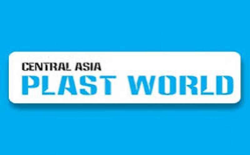 نمایشگاه بین المللی صنعت پلاستیک و پتروشیمی آلماتی قزاقستان 99