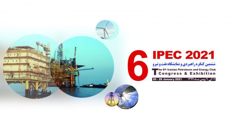 کنگره راهبردی و نمایشگاه نفت و نیرو تهران آذر 99