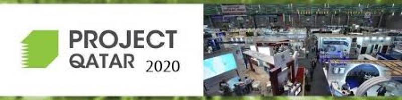 نمایشگاه تجهیزات و مصالح ساختمانی پروژه دوحه قطر 2020 آذر 99